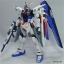 MG Freedom Gundam thumbnail 2
