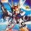 SD Strike Gundam [DIY] thumbnail 1