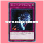 DBDS-JP010 : Vampire Awake (Common) thumbnail 1