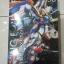 MG (030) 1/100 XXXG-01W Wing Gundam EW Ver. thumbnail 2