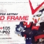 1/35 Head Display Astray Red Frame thumbnail 1