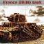 1/35 France 39(H) Tank [Trumpeter] thumbnail 1