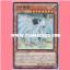 SHVI-JP018 : White Spirit Dragon (Ultra Rare) thumbnail 1