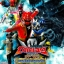 Gokaigers The Movie / โกไคเจอร์ เดอะมูฟวี่ ผจญเรือผีจากฟากฟ้า thumbnail 1