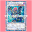 SPTR-JP043 : Blackwing Armed Wing / Black Feather - Arms Wing (Normal Parallel Rare) thumbnail 1