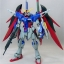 MG (007) 1/100 GUNDAM DESTINY EXTREME BLAST MODE thumbnail 3