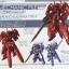 MG 1/100 Avalanche Astraea Type-F [Hobby Star] thumbnail 10