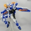 MG 1/100 (6605) Gundam Astray Blue Frame Second Revise thumbnail 9