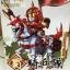 [Decoo]SD ทหารม้าก๊กชู่(ก๊กซุนเล่าปี่) thumbnail 1