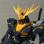 MG 1/100 (6639) RX-0 Unicorn Gundam 02 Banshee [Daban] thumbnail 15