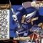 Non Scale BB Musha Crossbone Gundam Blue Ver. thumbnail 1