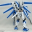 MG (002) 1/100 RX-93-2 Hi-V Gundam / RX-93-V2 Hi-V Fighter thumbnail 4