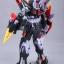 MG 1/100 (6615) Blitz Gundam thumbnail 7