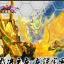 Ryuso Ryubi Gundam's The Dragon (พร้อมฐานระเบิดพลัง) thumbnail 1