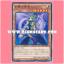 NECH-JP006 : Elegy the Melodious Diva / Fantasia Maiden Elegy (Common) thumbnail 1