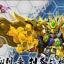 Ryuso Ryubi Gundam (2) thumbnail 1