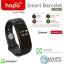 กำไรข้อมืออัจฉริยะ ฮอบโปะ hopo Smart Barcelet รุ่น H-SB30 รับประกัน 1 ปี thumbnail 1