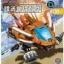 D-Style ZOIDS Blade Liger Orange Color Ver. thumbnail 1