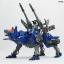 ZOIDS 1/72 Command Wolf LC & AC Barad Ver. thumbnail 4