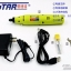 UA 1631 Plug in Electric Grinder [Ustar] thumbnail 2