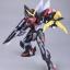 MG 1/100 (6615) Blitz Gundam thumbnail 10
