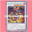 SPHR-JP023 : Red Dragon Archfiend / Red Daemon's Dragon (Common) thumbnail 1