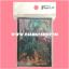 VG Sleeve Collection Mini Vol.07 - Revenger, Raging Form Dragon 55ct. thumbnail 1
