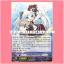 PR/0185TH : คอสตูมไอดอล, อารุค (Costume Idol, Alk) thumbnail 1