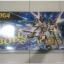 MG (004) 1/100 Strike Freedom Gundam Full Burst Mode thumbnail 2