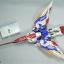 MG Wing Ver. KA thumbnail 7