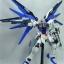 MG Freedom Gundam thumbnail 5