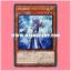 RC02-JP011 : Silent Magician / Silent Magician - Silent Magician (Collectors Rare) thumbnail 1