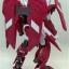 HG OO (14) 1/144 GNW-003 Gundam Throne Drei thumbnail 4
