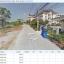 บริการเซอร์เวอร์ออนไลน์ ระบบจีพีเอส Tracking ช่วยให้ติดตามเป้าหมายได้ตลอด 24 ช.ม. thumbnail 9
