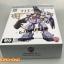 MG1/100 RX-121-1 Hazel Custom Gundam [MagicToy] thumbnail 3