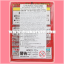 Yu-Gi-Oh! ZEXAL OCG Duelist Deck Holder / Deck Box - Yuma Tsukumo & No.39 Utopia / Numbers 39: King of Wishes, Hope thumbnail 4