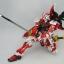 MG 1/100 (6601) Gundam Astray Red Frame Custom thumbnail 8