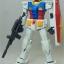 MG (014) 1/100 RX-78-2 GUNDAM Ver. 2.0 / RX-78-2 FIGHTER thumbnail 3