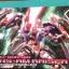 HG OO (42) 1/144 Trans-am Raiser Gloss Injection Version thumbnail 4