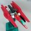 HG OO (29) 1/144 GNR-101A GN Archer (Gun Archer) thumbnail 10