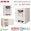 ตู้เก็บขวดสารเคมีกัดกร่อน Corrosive Substance Storage Cabinet(4Gal) รุ่น ACP810004 thumbnail 1