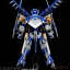 MG1/100 Blue Frame 2nd & 3rd [Momoko] thumbnail 9