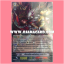 FC02/013TH : มังกรปีศาจบักซ่อน, คาสึมิโร๊ค (Covert Demonic Dragon, Kasumi Rogue) - แบบโฮโลแกรมฟอยล์ thumbnail 1