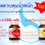 L-carnitine and White Kidney Bean ชุดควบคุมน้ำหนัก (1 ชุดมี 2 ขวด) thumbnail 1