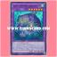 SECE-JP047 : El Shaddoll Wendigo (Super Rare) thumbnail 1