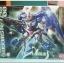 MG 1/100 (6604) OO Gundam Seven Sword/G thumbnail 2