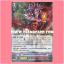 FC02/012TH : อสูรมังกรนินจา•โยซาคุระคองโก (Shura Stealth Dragon, Yozakuracongo) - แบบโฮโลแกรมฟอยล์ thumbnail 1