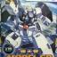 [GD] OO 1/144 GN-004 Gundam Virtue thumbnail 1