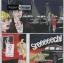 กระดาษแนปกิ้น เดคูพาจ Comic 21432 thumbnail 1