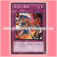 DREV-JP073 : Queen's Pawn / Queen's Selection (Common) thumbnail 1